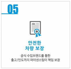 홈페이지1-031-1024x1001